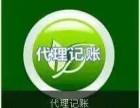 莆田公司注册 代理记账 税务申报 审计