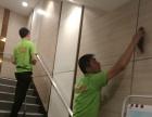 地毯清洗丨高空清洗丨玻璃清洗丨楼盘保洁丨单位保洁