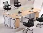 北京办公家具出售员工工位 员工椅 免费安装