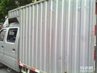 个人小货车出租50元起搬家拉货急派车南山西丽哪里较便宜
