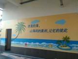 珠海店铺装修墙绘喷绘 壁画墙绘涂鸦 国潮墙绘