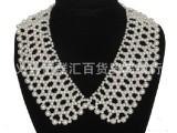 vivi 12新 全手工编织仿珍珠气质复古 假领子 项链 围领项