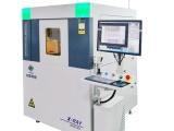 信阳射线探伤设备供应商-日联科技