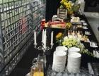 重庆蔻原冷餐会专业承接中西自助餐,位餐,茶歇BBQ