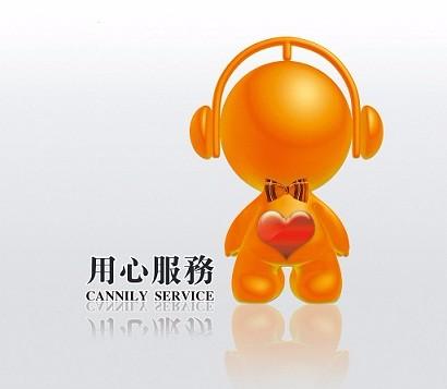 欢迎进入-!北京大兴区大宇空调保养((各区域大宇售后服务维修