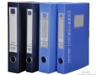 郑州办公用品鼎盛文具商行直供百利文压板夹档案盒F3655
