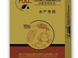 乳酸菌-水产养殖 饲料添加