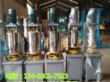 供应广州塑料色粉调色机 5-100kg塑胶粉分散机