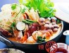 广州哪里可以学做麻辣烫哪里的麻辣烫味道好