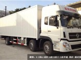 北京天津上海貨車出租6.8米9.6米13米拉貨車