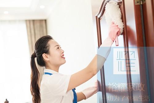 家庭日常保洁只要199元(不收服务费)