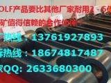 销售小松挖机齿根(PC240,PC270,PC300,PC350