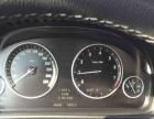 宝马5系2014款 525Li 2.0T 自动 领先型 全程4S
