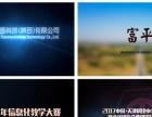 西安影视公司 视频制作 短视频摄制