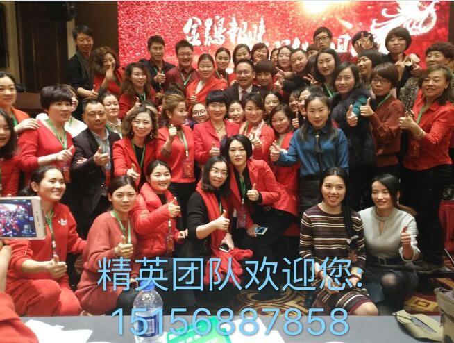 湖南长沙尚赫总代 长沙尚赫减肥美容理疗塑形加盟
