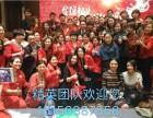 贵港尚赫减肥产品知识培训加盟 贵港尚赫团队第一人