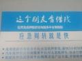 宜信普惠咨询信息有限公司