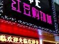 好消息重新装修中央空调红豆街