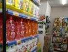 108旺铺超市转让