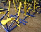 义发体育供应洛阳室外健身器材单人健骑机