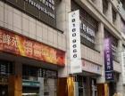 天河区珠江新城兴盛路二楼550方商铺出租
