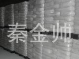 厂家供应高释放量负离子粉纳米远红外陶瓷粉 河南郑州 比尔化工