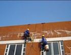 江门市蓬江区外墙防水补漏 天面整体防水