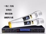 bomo布木G30A无断频无干扰高灵敏度 白色KTV无线话筒