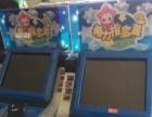 丽江动漫城游戏机回收