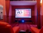 聚空间影咖私人影院加盟 娱乐综合体 加盟费用