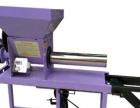 平菇装袋机厂家 菌种装袋机价格 食用菌机械