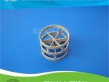 旭一环保专业生产高性能PPH鲍尔环填料塑料鲍尔环填料