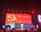 北京出租大合唱演出服 当那一天来临演出海陆空演出服租赁
