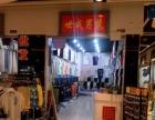 女装批发中心出售地铁口 包出租商铺20万一套