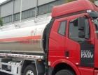 转让 油罐车东风铝合金20吨30吨油罐车厂家