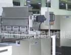 欣荣食品饼干机械设备 欣荣食品饼干机械设备诚邀加盟