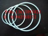 厂家直销扩晶子母环-8寸自动固晶环-扩芯片扩张环