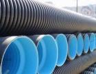 pe给水管材-pe燃气管材-pe管材