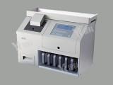 供应银行金融机具检伪计数机硬币清分机