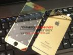 iphone6 4.7镜面膜彩色钢化玻璃膜 苹果ip6镭射电镀膜手机保护膜