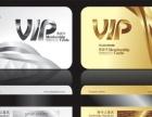 兰州画册设计,名片设计,单页设计,兰州设计公司