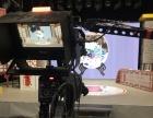 平面广告、三维动画设计制作、企业形象宣传片拍摄制作