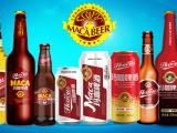 瑪咖啤酒廠 瑪咖系列啤酒招商加盟中