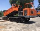 大型履带运输车煤矿运煤翻斗车