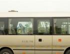 山西旅游会议商务包租车服务