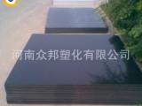 大量销售阻燃高密度聚乙烯板耐磨防滑HDPE板塑料板材