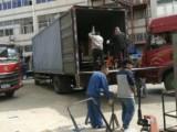 廣州新塘搬家公司搬一次家多少錢 廣州新塘搬廠,增城搬廠電話