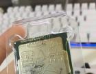 出二手CPU i34160 半年新