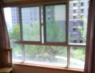 阿奎利亚恒泰 3室2厅 130平米 精装修 押一付三