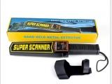 金属探测器 机场安检检测器 安全高灵敏探测器